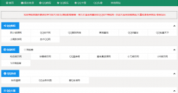 ZBlog PHP导航源码