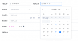 Vue Element UI 限定日期范围选择,picker-options属性的使用